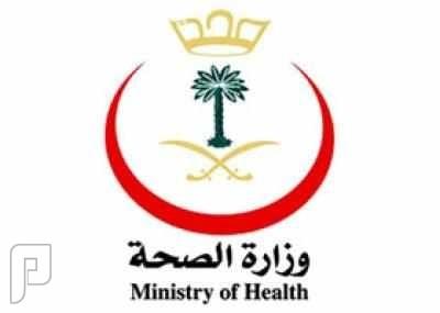 وظائف صحية وإدارية في مستشفيات محافظة الاحساء 1435