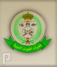 فتح القبول و التسجيل في وحدات المظليين و القوات الخاصة 1435