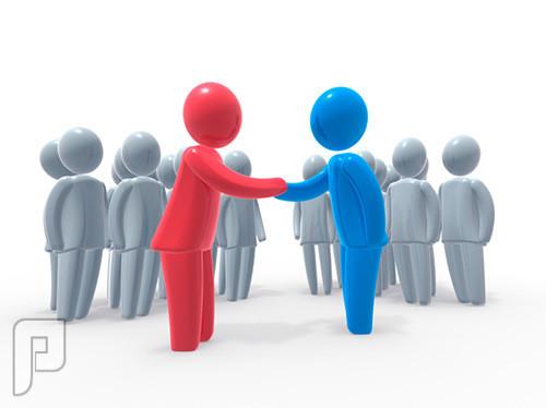 كيف تطور مهارة التفاوض لديك !