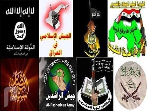 عزت الدوري يجتمع بالقادة في العراق¡¡ اغلبكم لايصدق ولكن حدث اليوم