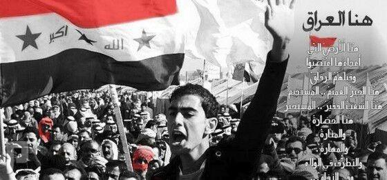 أريد موقع أخبار ثقة يتكلم عن انتصارات المجاهدين في العراق
