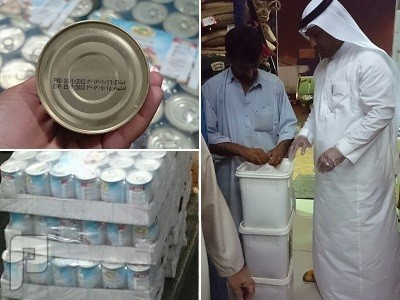 """في مكة المكرمة """"التجارة"""" تتلف أكثر من 20 ألف سلعة غذائية فاسدة"""
