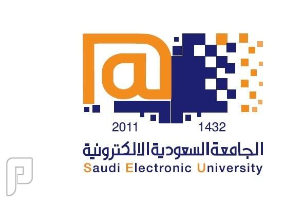 وظائف تعليمية في فروع الجامعة السعودية الإلكترونية 1435
