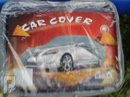 طربال للسيارات كافه عملي جدا جديده كارت ضد الشمس والمطر
