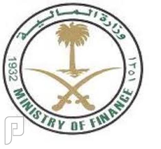 وزارة المالية تعلن وظائف فنية وإدارية في إدارة كهرباء الناصرية 1435