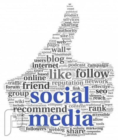 كن على اتصال دائما بنا .. عبر المواقع الإجتماعية اهمية تواصلنا معاً على المواقع الإجتماعية