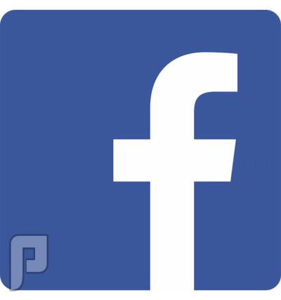كن على اتصال دائما بنا .. عبر المواقع الإجتماعية الفيس بوك     Facebook