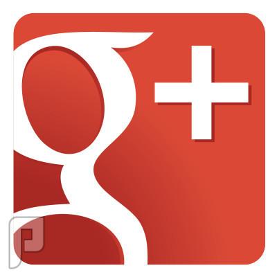 كن على اتصال دائما بنا .. عبر المواقع الإجتماعية جوجل بلس   Google Plus