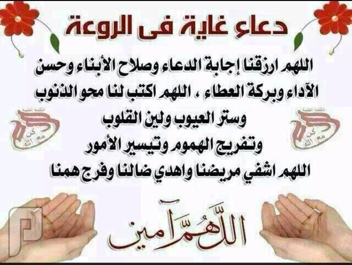 للبيع بس مو عقاراتنا اللي غلاء علي غير سنع