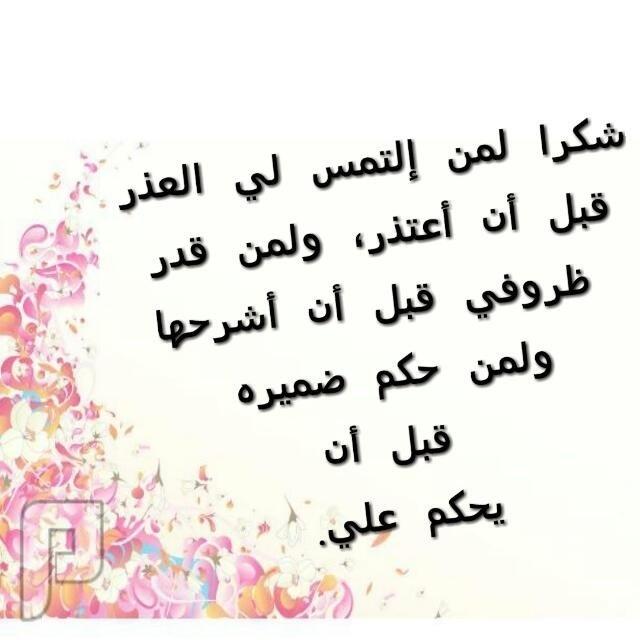 والله ضروري تشوفونه قبل تتصدقون