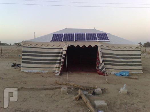 الطاقة الشمسية إضاءة و تكييف المخيمات بالطاقة الشمسية