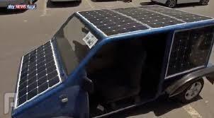 الطاقة الشمسية سيارة باكستانية تعمل بالطاقة الشمسية