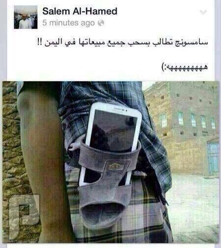 مقتطفات من جوالي عسئ تعجبكم خهخههههههه