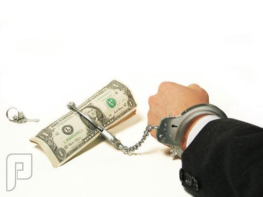هل البنوك السعوديّة هي أحد أسباب انتشار النّصب في الفوركس؟