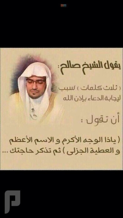 الصلاة علي محمد