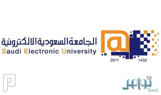 وظائف أكاديمية شاغرة بالجامعة الإلكترونية