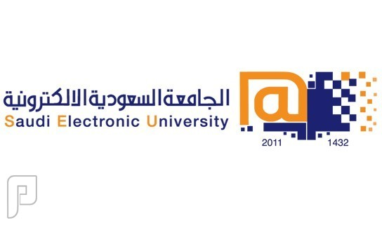 وظائف أكاديمية للجنسين بالجامعة السعودية الإلكترونية 1435