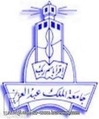 توفر عدداً من الوظائف الشاغرة بجامعة الملك عبدالعزيز