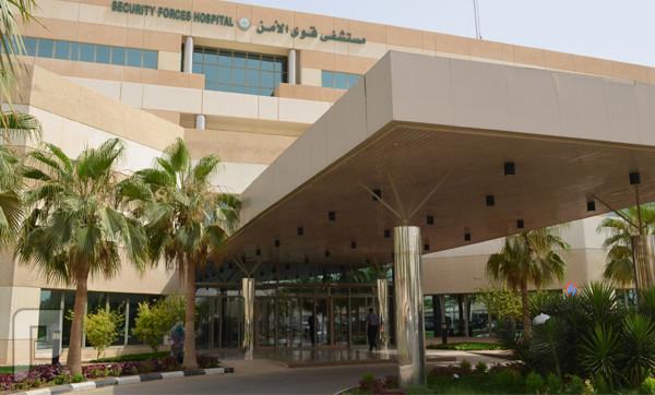 وظائف شاغرة في مستشفى قوى الأمن بالرياض 1435