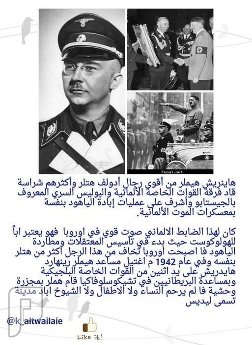 تعرف على الضابط الالماني الذي ارعب اوروبا من الشرق الى الغرب !!