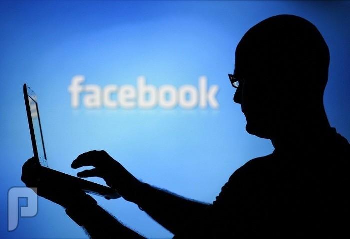 فيسبوك ماسنجر يجمع عنك معلومات أكثر مما تظن