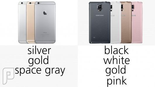 الفرق بين iPhone 6 Plus أيفون 6 بلس و جالاكسى سامسونج نوت Galaxy Note 4