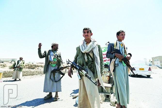 .وصنعاء تحت سيطرة الحوثيين