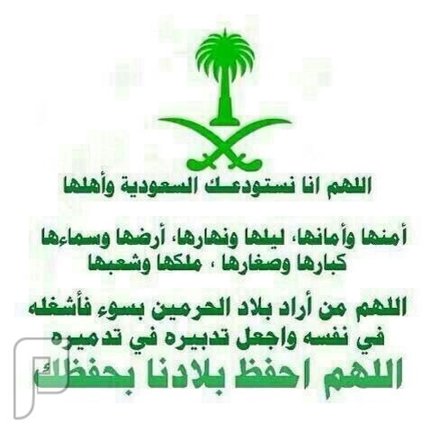 احسن الله عزانا في صنعاء
