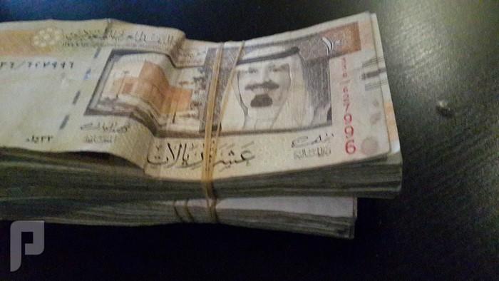 اللي عنده مشكله التصرف بالراتب(حل مجرب)