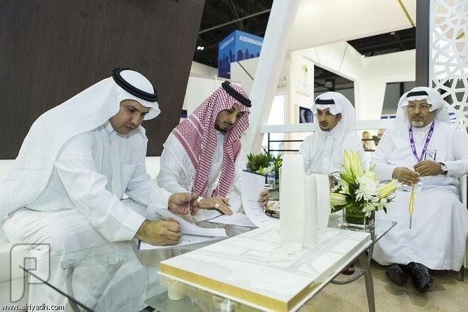 توقيع اتفاقية أحد أكبر الصناديق العقارية في المملكة