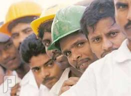 العمالة وإستغلالهم لنا ... إلى متى .. ؟؟
