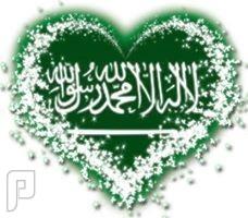 ياشباب-في طريقة ادخل زوجتي السورية الي السعوديةانا متزوج من سورية لي8سنين