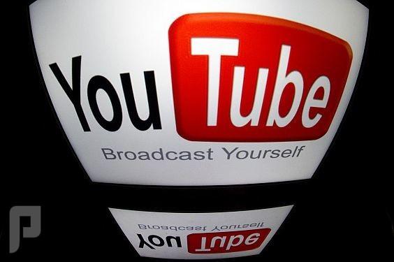 """جوجل تعلن عن تحديثات يوتيوب وكروم لنظام """"آي أو إس8"""""""