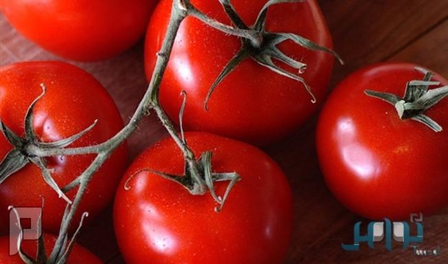 دراسة حديثة: الطماطم تقي من الإصابة بالسرطان