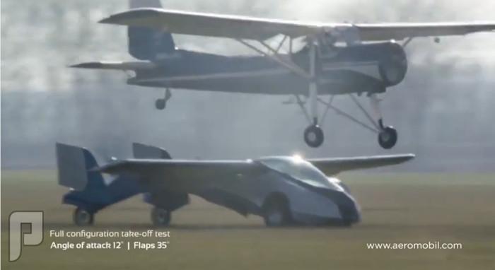 السيارة الطائرة.. من الحلم إلى الحقيقة