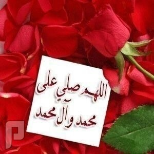 انشروها، جمعية الهلال الأحمر السعودي