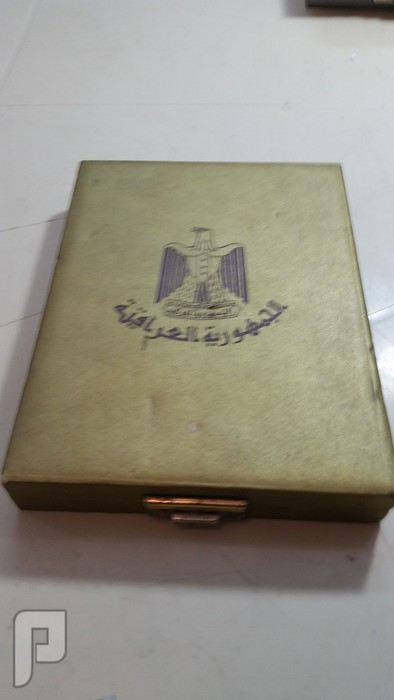 دروع وتذكارات عراقية لصدام