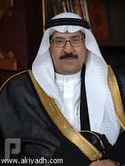 اللجنة العقارية بغرفة الرياض تطلق مؤشراً عقارياً جديداً