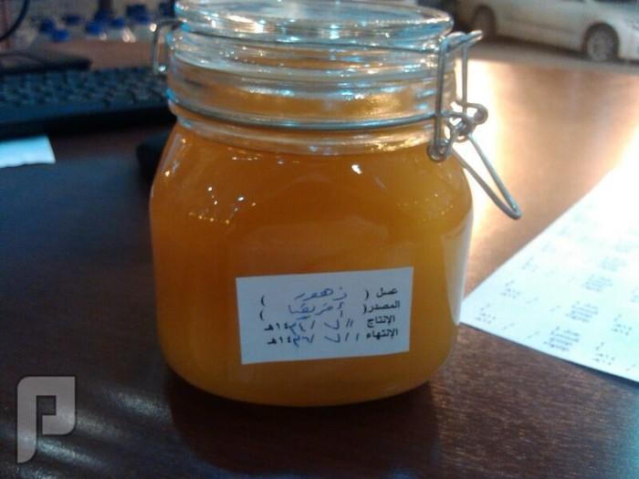 السعر و الموقع الجغرافي ليست مؤشر لجودة عسل النحل عسل متبلور ( متجمد )