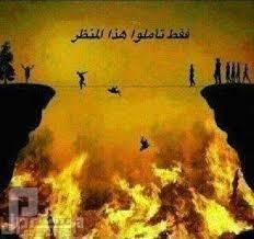 المرور بالصراااط / الشيخ محمد الشنقيطي