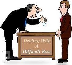 كيف تحسن علاقة الموظف بالمدير