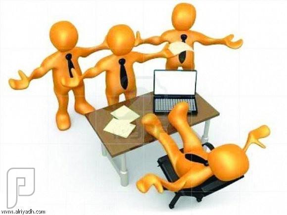 كيف تحسن علاقة الموظف بالمدير - منتدى مستعمل - مستعمل