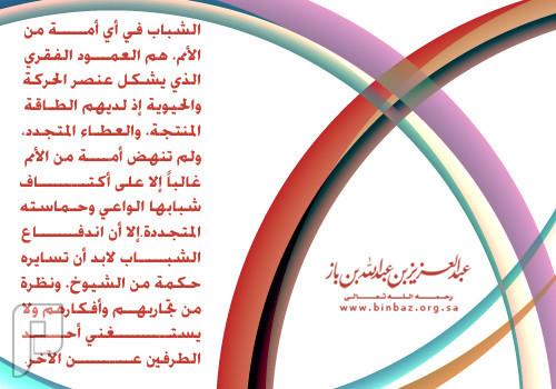 بطاقات اسلامية