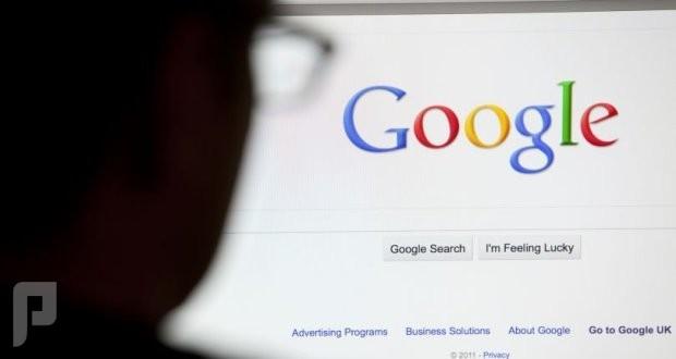 """أشياء لن تخطر على بالك في """" جوجل """" وتحتاجها أنت"""
