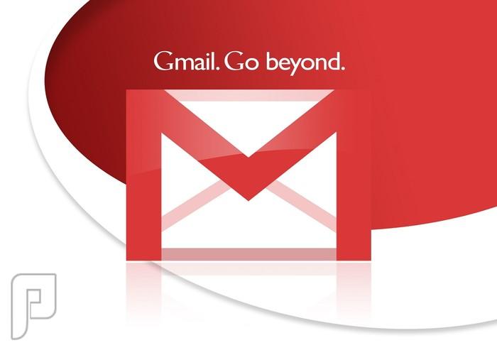 كيف تستقبل رسائل على جيميل في مجلد خاص تلقائياً