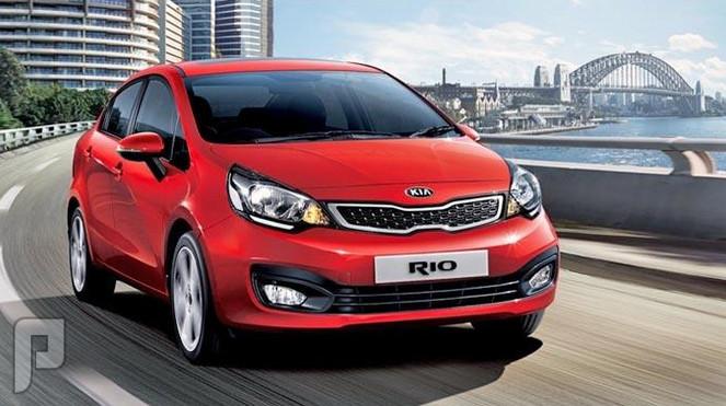 كيا ريو 2015 Kia Rio صور وأسعار ومواصفات