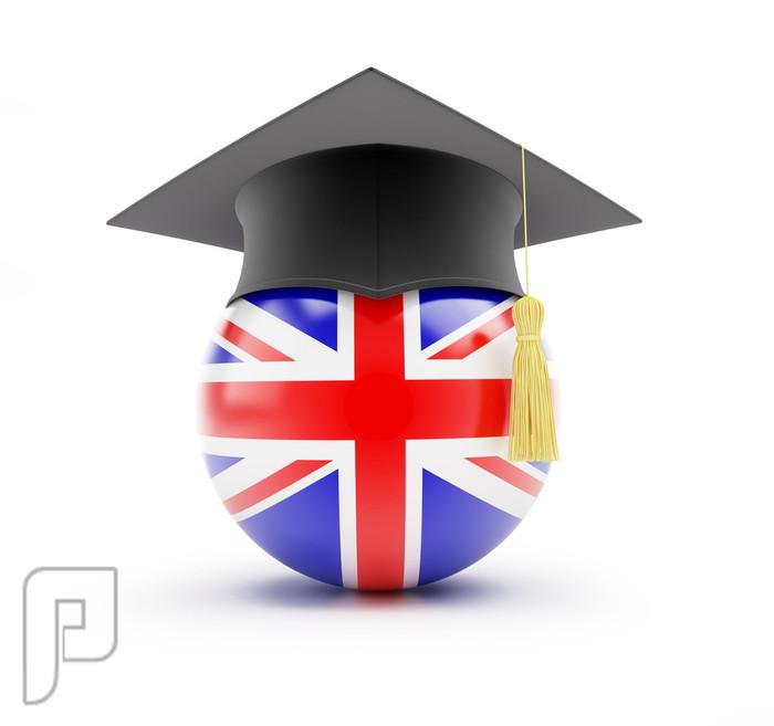 مميزات التعليم في بريطانيا