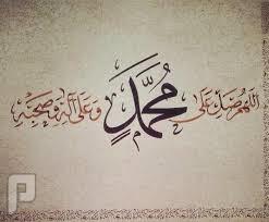 أصدق بيت في الرثاء قول حسان بن ثابت (رضي الله عنه) :