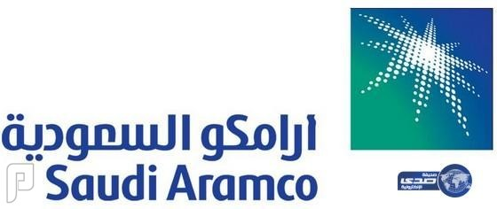 أرامكو تعلن فتح التسجيل في برنامج التدرج لخريجي الكليات