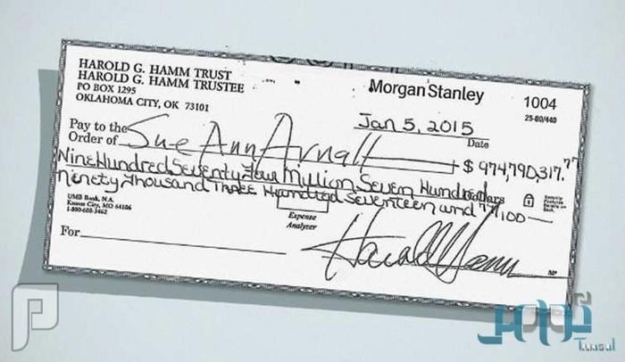 زوجة ترفض شيكاً بنحو مليار دولار؟!